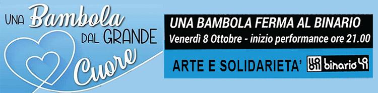 UNA BAMBOLA 750
